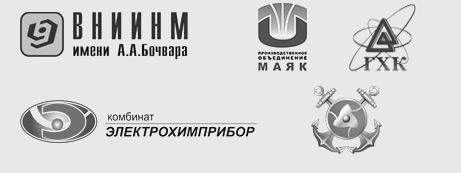 logos-slider-02.jpg